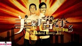 Behind Every Job3