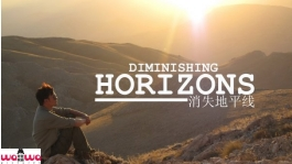 Diminishing Horizons