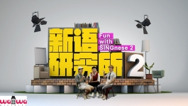 Fun With SINGnese 2