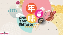 New Year Old Taste