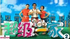 Super Family 2