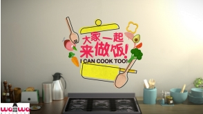 I Can Cook Too!
