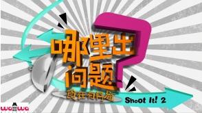 Shoot It! 2