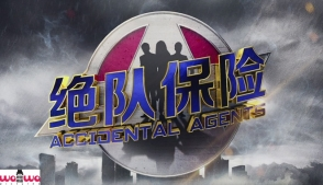 Accidental Agents