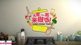 大家一起来做饭