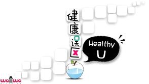 Webisode : Healthy U